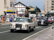 旧車の桃源郷を目指して… 石和温泉郷クラシックカーフェスティバル