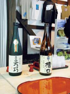 c_小玉酒造_6