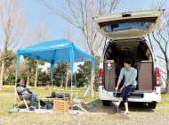 車中泊&キャンプを10倍楽しむ方法 〜2人旅からファミリー編〜