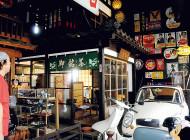 【富山県】60歳で始めた氷見昭和館