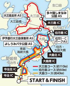 CS1401_P128_しまなみmap