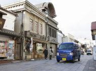 レトロな街、小江戸「川越」を車で巡る旅