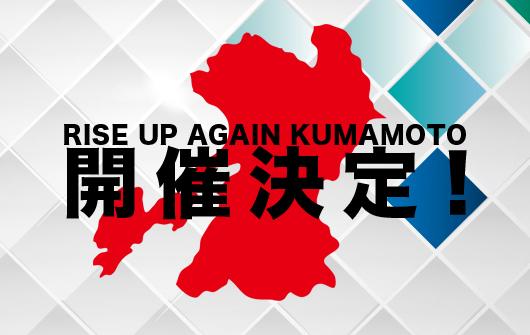 rise up again kumamoto
