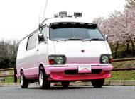 知られざるジャパニーズ・バニングの世界〜1981年型トヨタ・ハイエース〜