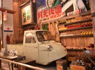 伊香保の温泉と「おもちゃと人形 自動車博物館」というテーマパークへ!