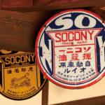 11_socony