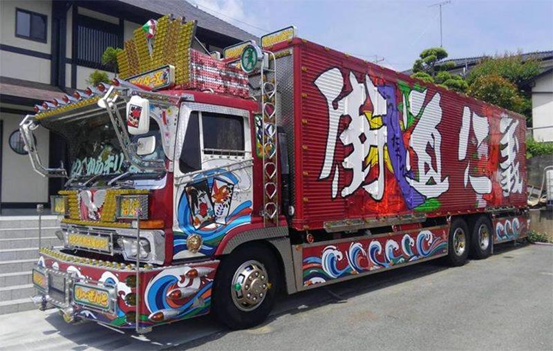 アートトラック