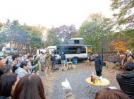 GAKU-MCの「休息」〜日本全国LIVEツアーの途中に〜
