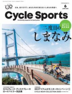 サイクルスポーツ表誌