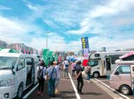神奈川キャンピングカーフェア 相模原で4月17日・18日に開催