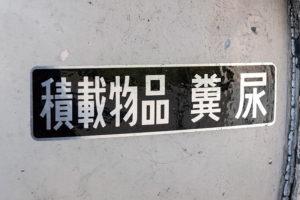 05-_DSC3362