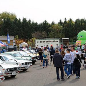 毎年10月開催 北海道旧車天国とは?