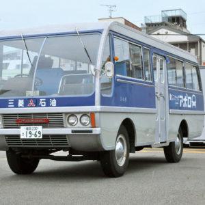 〜マツダ車に魅せられて〜ライトバス讃歌
